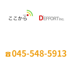 株式会社D'EFFORT